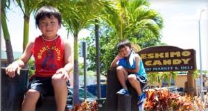 Maui- My baby cousins
