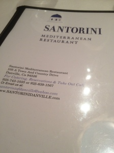 santorini greek food